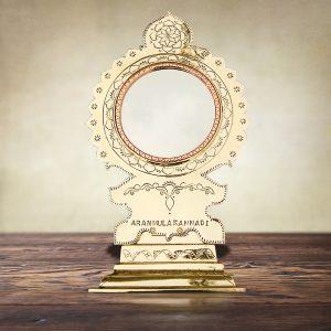 prabha-mirror