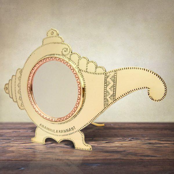 sankh-mirror
